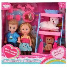 Куклы Машенька и Сашенька 12см, питомцы и аксесс