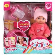 Кукла Пупс Карапуз 15см, функц., пьет, писает, аксесс.