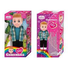 Кукла Карапуз Сашенька 12 см. Машенька