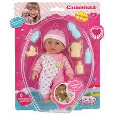 Кукла Пупс Карапуз 14см, твердое тело,  6 аксесс.