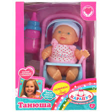 Кукла Пупс Карапуз 14см, твердое тело, с аксесс., коляска в комплекте