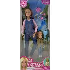 Кукла 29см София беременная, руки и ноги сгибаются, с сыном