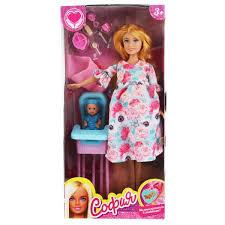 Кукла 29см София беременная, ребенок, стульчик и аксесс