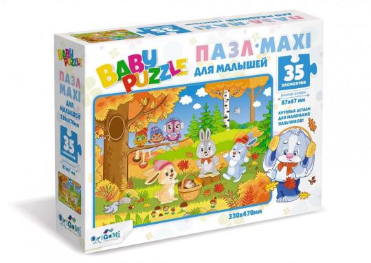 Пазл 35 Origami Maxi 05835 Осень