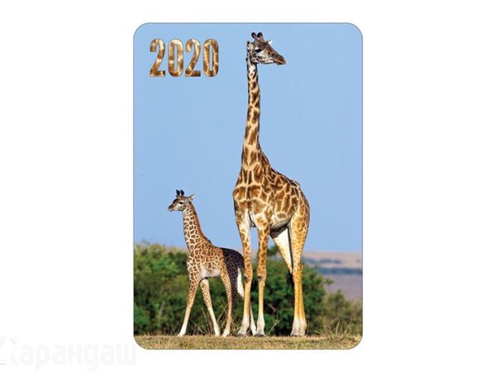 Календарь карманный 2020 Кк7 059735 Животные ассорти
