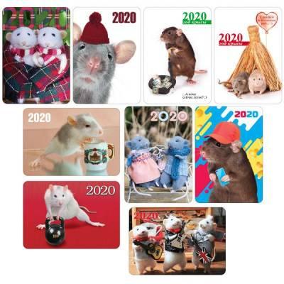 Календарь карманный 2020 Кк7 059738 Знак Года- прикольные мышки ассорти