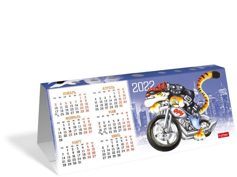 Календарь настольный 2022 (домик) КД6 Год Тигра 4вида