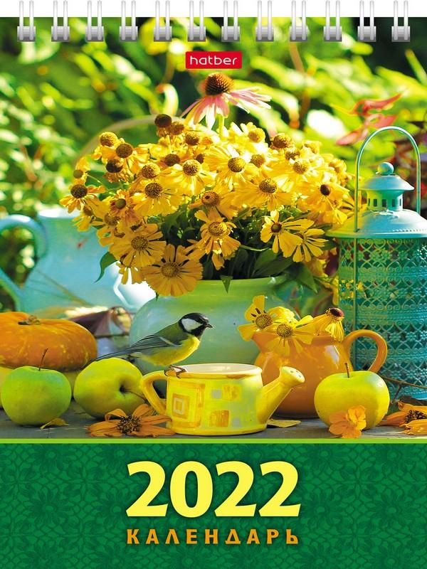 Календарь настольный 2022 (домик) 12КД6гр_24916 Дачный натюрморт