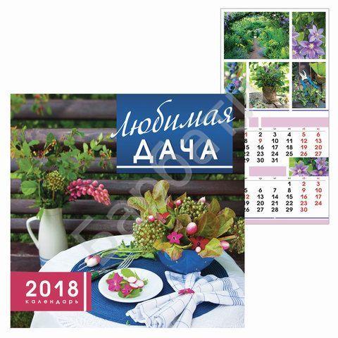 Календарь настенный 2022 6Кнп4_25205 Великолепие природы