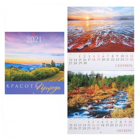 Календарь настенный 2021 6Кнп4_23548 Красота природы
