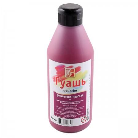 Гуашь 500мл Луч Фиолетово-красная в бутылке