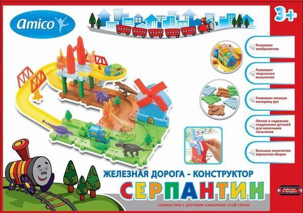 Железная дорога Прогулка с динозаврами на бат. 39х27.5х10.5 см конструк