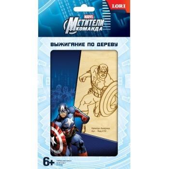 Творч Выжигание по дереву Marvel Капитан Америка