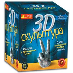 3D Скульптура Серебро