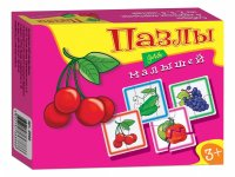 Пазлы для малышей: 6 овощей и фруктов