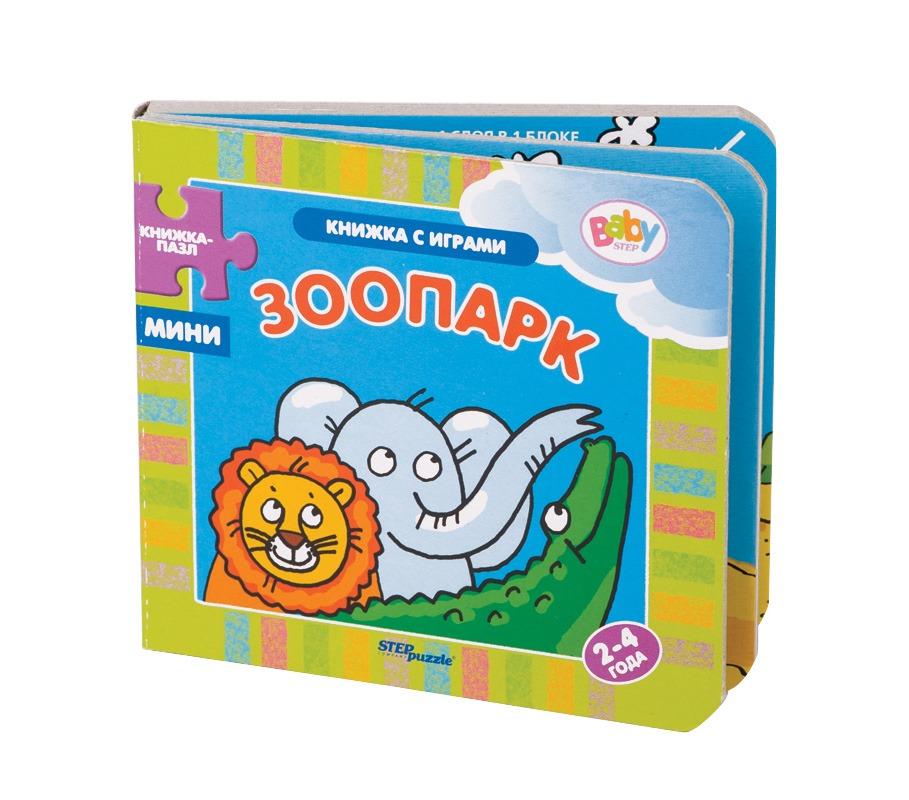 Развивающая игра Книжка с играми Зоопарк