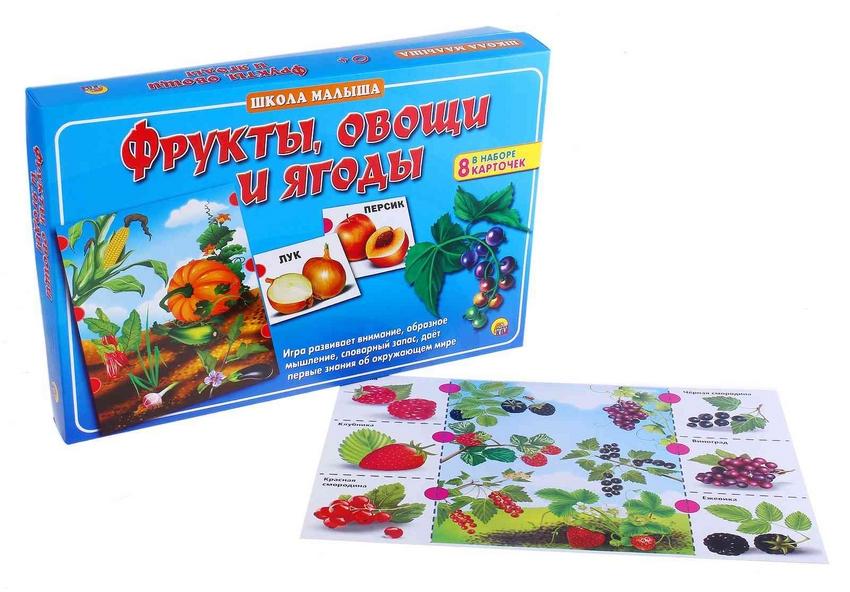 Игра Развивающая Фрукты, овощи и ягоды