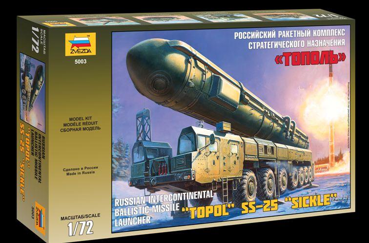 Сборная модель Российский Ракетный комплекс Тополь 1/72