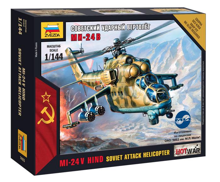 Сборная модель Советский ударный вертолет МИ-24В 1/144