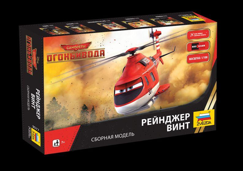 Сборная модель Самолеты Вертолет Блэйд/ Рейнджер Винт