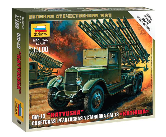 Сборная модель Советская реактивная установка БМ-13 Катюша