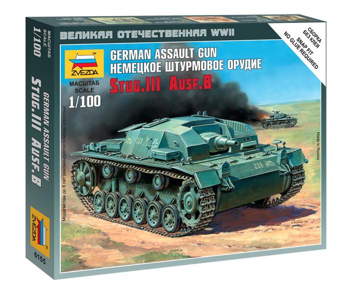Сборная модель Немецкое штурмовое орудие Штурмгешутц 1/100