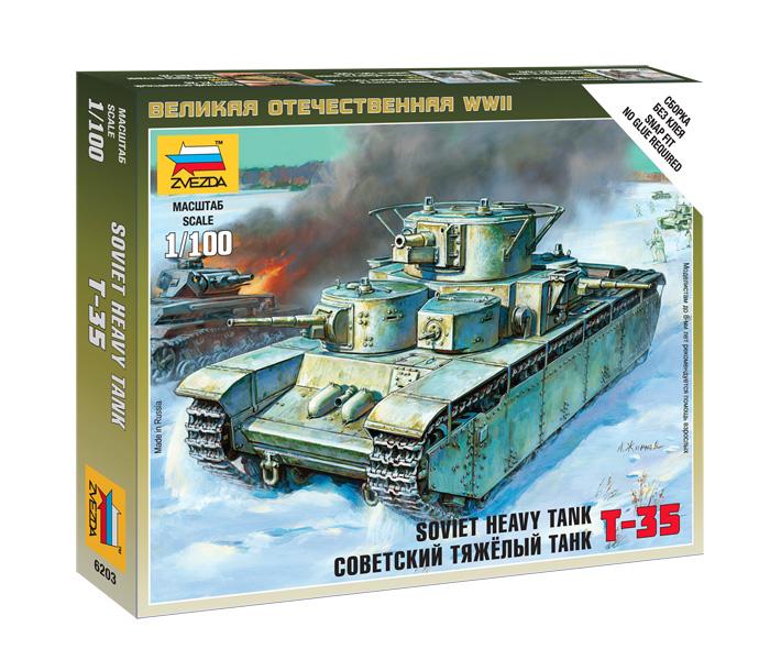 Сборная модель Советский тяжелый танк Т-35 1/100