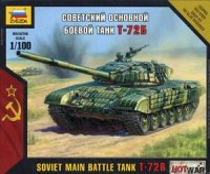 Сборная модель Советский основной боевой танк Т-72Б 1/100