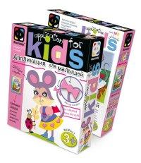 Аппликация для малышей Вкусные зернышки. Мышка