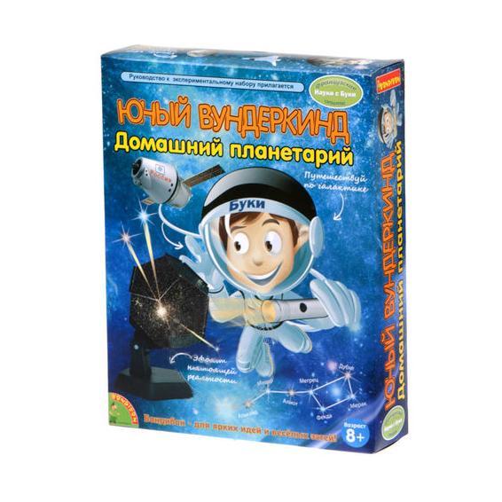 АКЦИЯ-20 Игр Набор для исследования Домашний планетарий