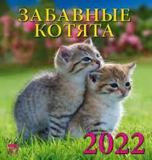 Календарь настенный 2020 13013 Клод Моне