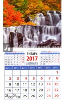 Календарь на магните 2017 20721 Гармония воды