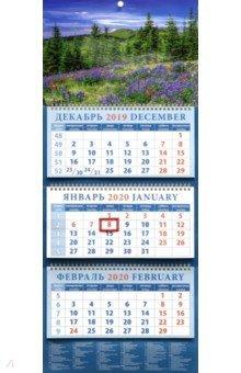 Календарь квартальный 2020 14053 Яркие краски природы