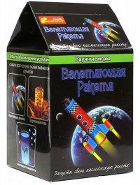 Набор для исследования Научные игры Взлетающая ракета