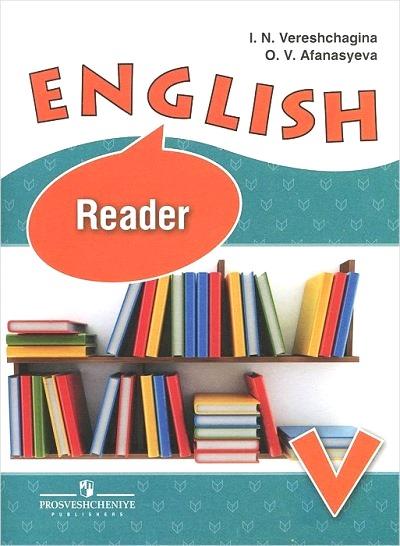 Английский язык. 5 кл.: Книга для чтения к уч. шк. с углуб. изуч