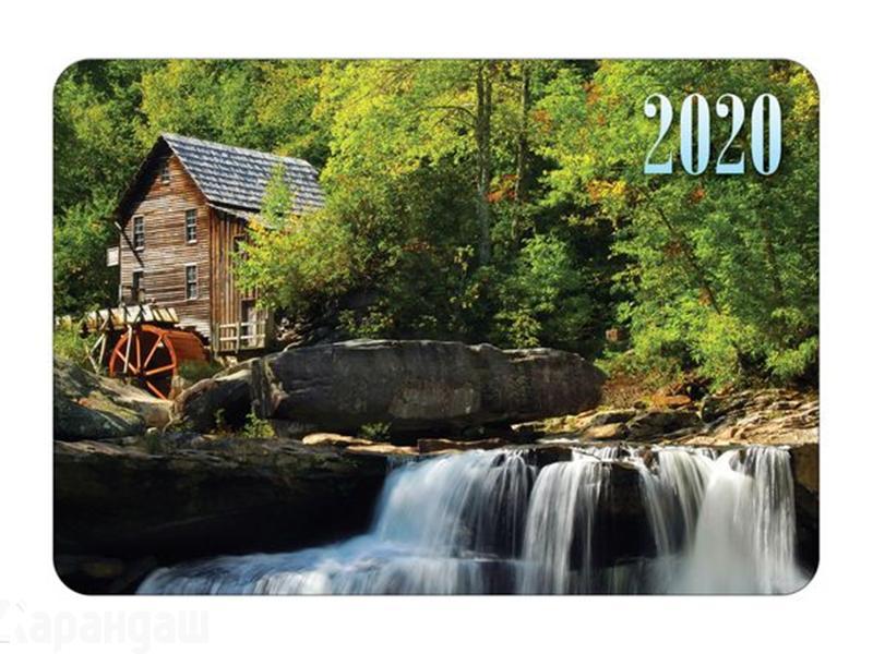 Календарь карманный 2020 Кк7 059737 Пейзажи ассорти