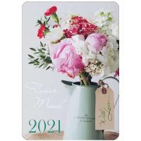 Календарь карманный 2021 Кк7 Цветы ассорти