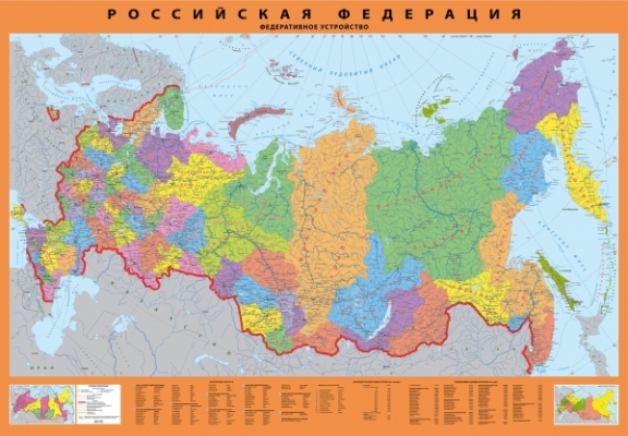 Карта: Россия: Настенная с Крымом (1 : 6 500 000)
