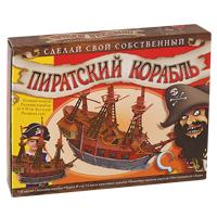 Конструктор Пиратский корабль картон + наклейки