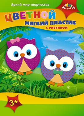 Цветной мягкий пластик А4 4цв Две совы с рисунком