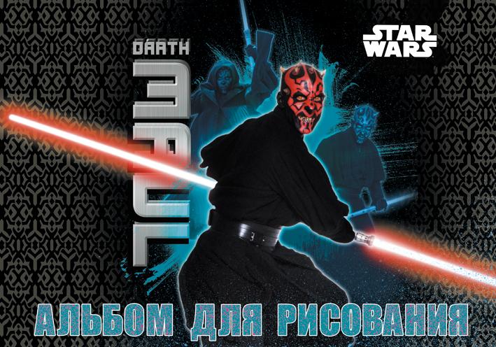 Альбом д/рис 8л Star Wars