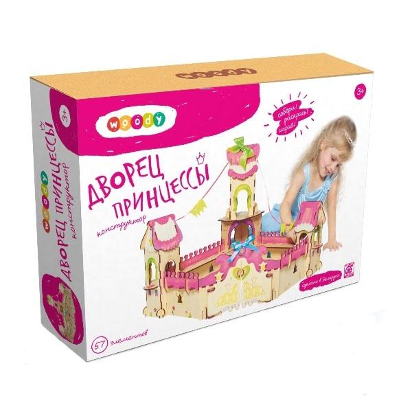АКЦИЯ19 Игр Конструктор деревянный Вуди Дворец принцессы 57 эл.