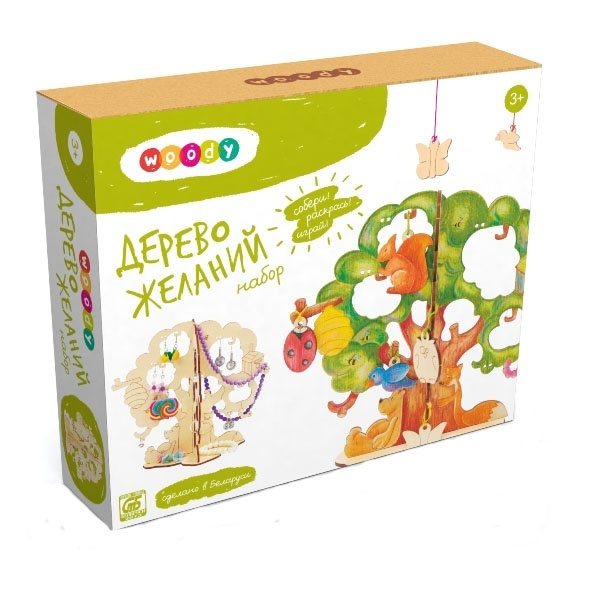 АКЦИЯ19 Игр Конструктор деревянный Вуди Дерево желаний