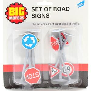 Набор Знаки дорожного движения