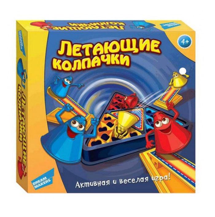 АКЦИЯ19 Настольная игра Летающие колпачки