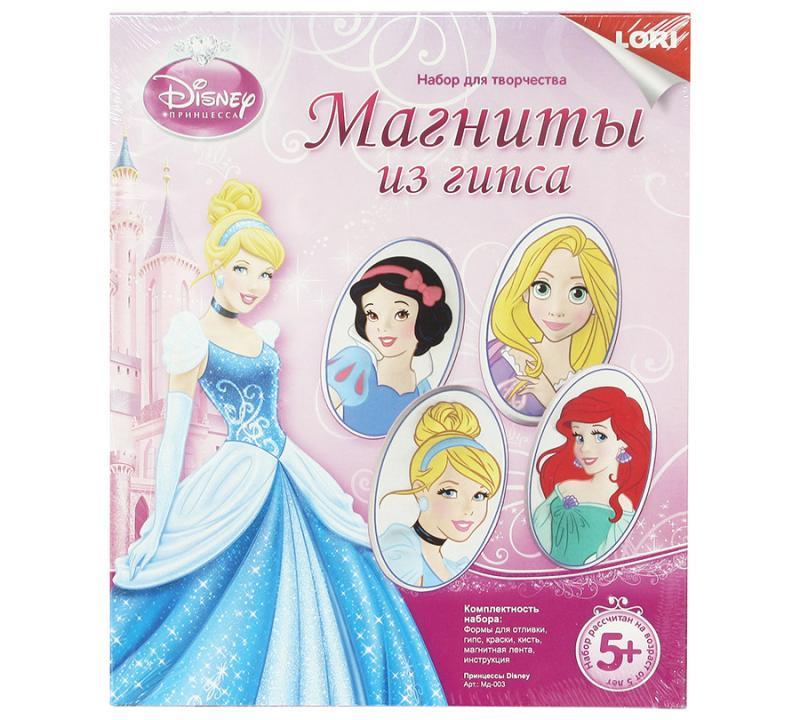 Творч Магниты из гипса Disney Принцессы