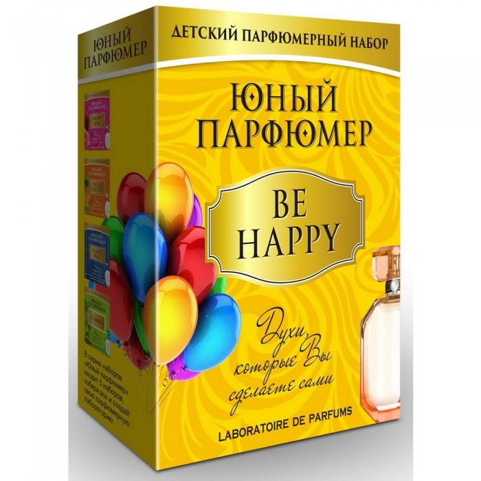 Набор Юный парфюмер Be Happi
