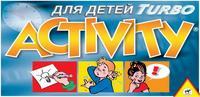 Настольная Активити Турбо для детей