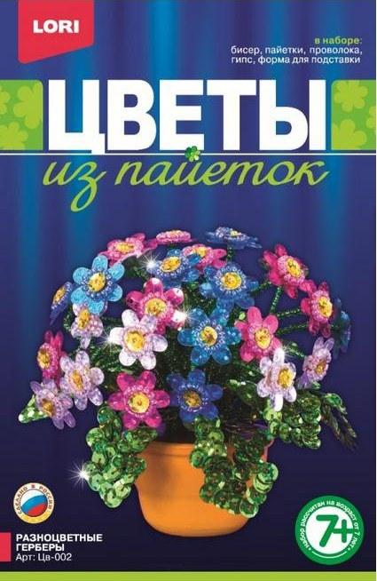 Творч Цветы из пайеток Разноцветные герберы
