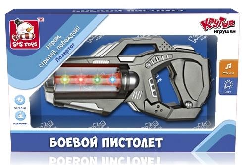Автомат Боевой пистолет свет, звук